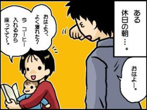 a-blog355.jpg