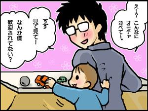 a-blog356.jpg