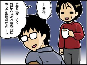 a-blog357.jpg