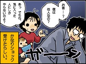 a-blog358.jpg