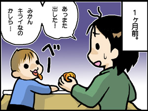 a-blog359.jpg