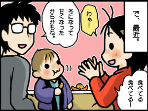 a-blog360.jpg