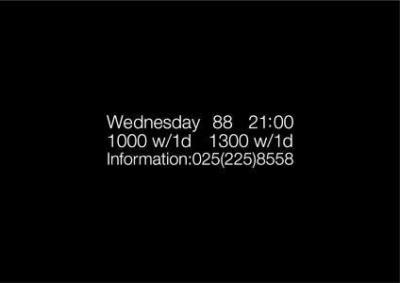 20100210bc02_convert_20100208185456.jpg