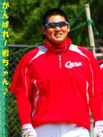 2012 岩ちゃん②