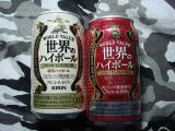 アルコール 飲物 贈物