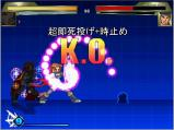 KFMR2P撃破