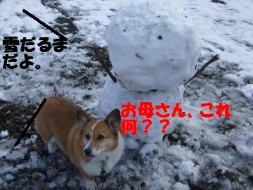 チョコ雪だるま