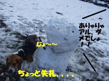 アルフ雪だるま