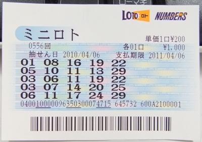2010_0407_002_.jpg