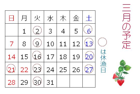 10nen3gatu.jpg