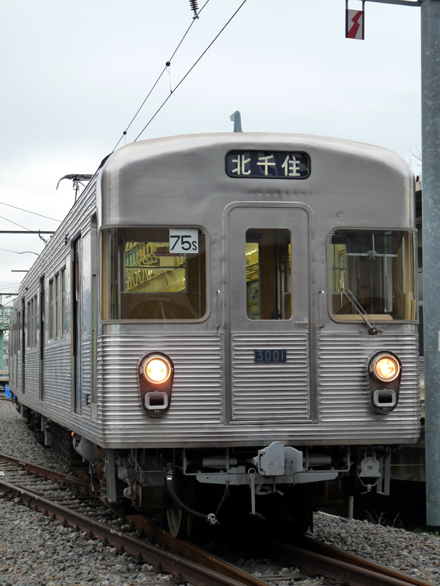 P1140729.jpg