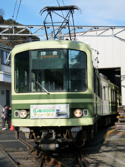P1140928.jpg
