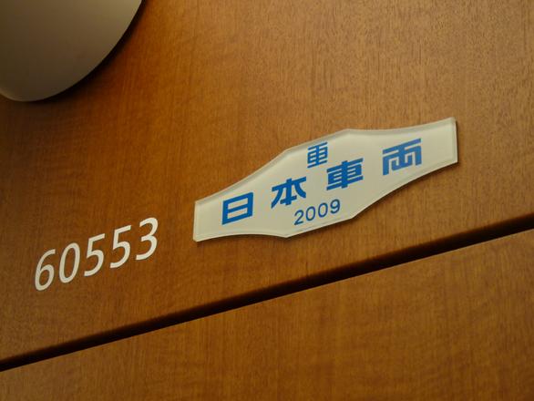 P1150471.jpg
