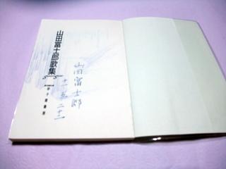 1105220007.jpg