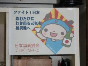 sakazukin 018