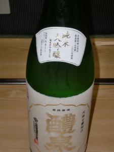 日本酒 003