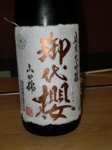 日本酒 004