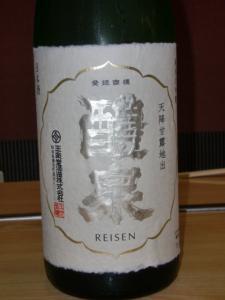 日本酒 002