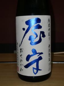 夏子の酒 005