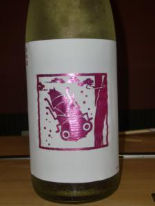 夏子の酒 004