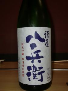 夏子の酒 002