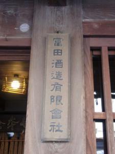 若狭湾 010