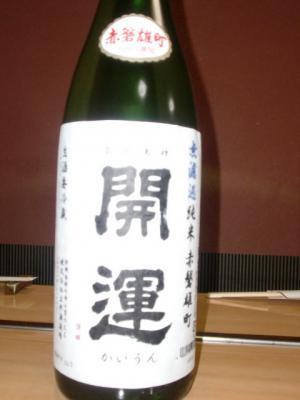 徳山 003
