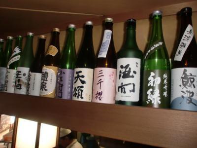日本酒 001