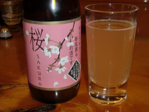 名古屋お酒の会 047