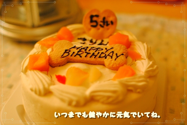 Happy Birthday dear korin♪