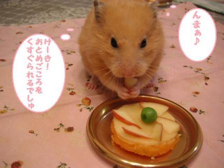 まずはりんご