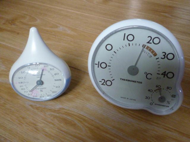 しっかり 湿度計~。