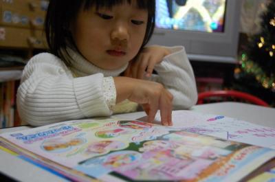 絵本を読んでまったりする羽桜