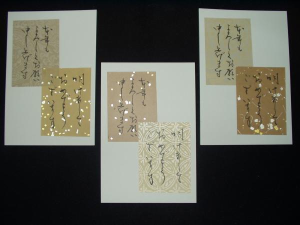 2010年 年賀状(2)