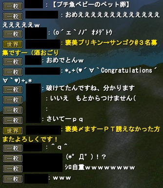 2011-04-21 22-09-17