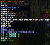 2011-04-23 00-12-11