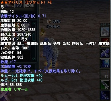 s-2011-04-26 14-21-30