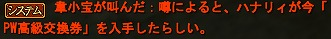 s-2011-04-26 14-15-30
