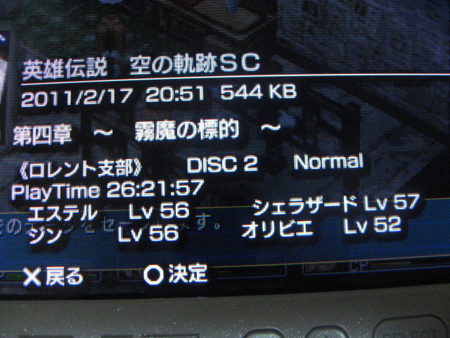 SC 23