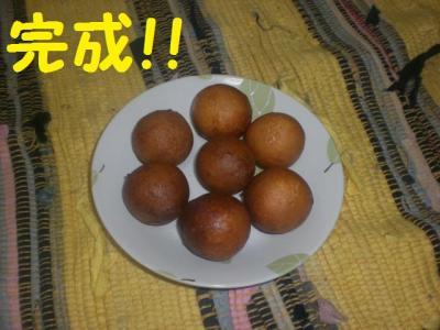 繝峨・繝翫ヤ2_convert_20091128112320