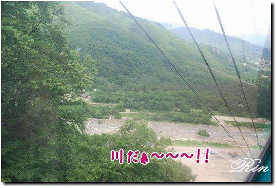 川だぁ~~!!