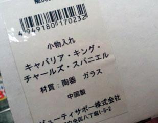 0918d_20110919001335.jpg