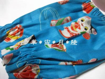 1004a_20111004231530.jpg