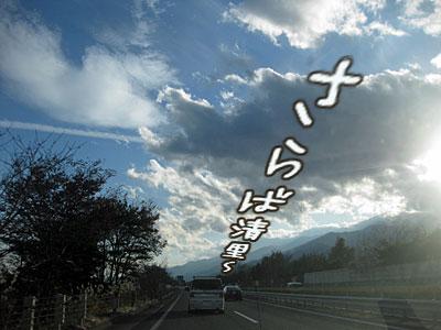1113b_20111120095355.jpg