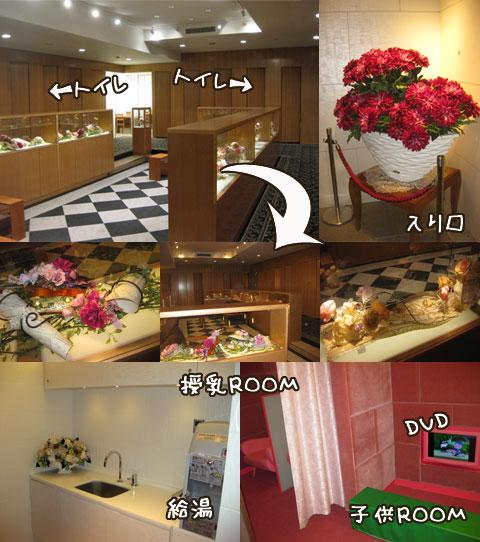 1113f_20111120095355.jpg