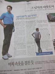 ゴルフウェア?