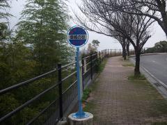 御城の谷バス停