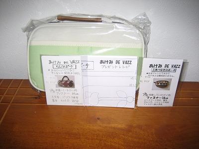 2010松坂屋。柴田明美先生