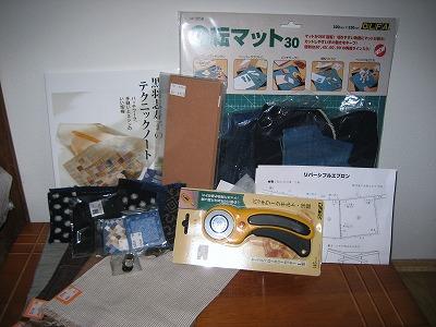 2010松坂屋。黒羽先生