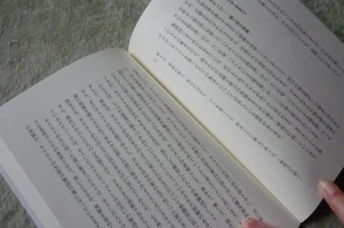 mサンが貸してくれた本3